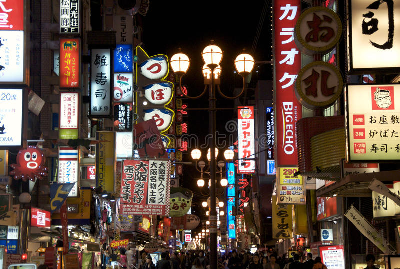 Download Osaka at nighttime editorial stock photo. Image of residential - 16280993