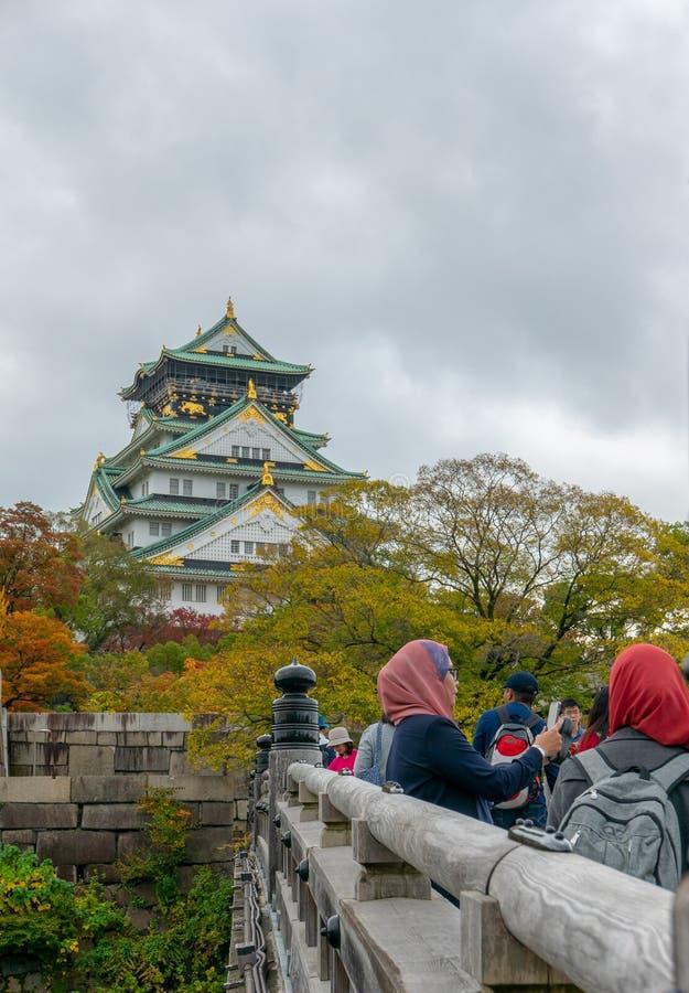OSAKA PERFECTURE, JAPAN 9. NOVEMBER 2018: Nicht identifizierte Moslems wo stockfotografie