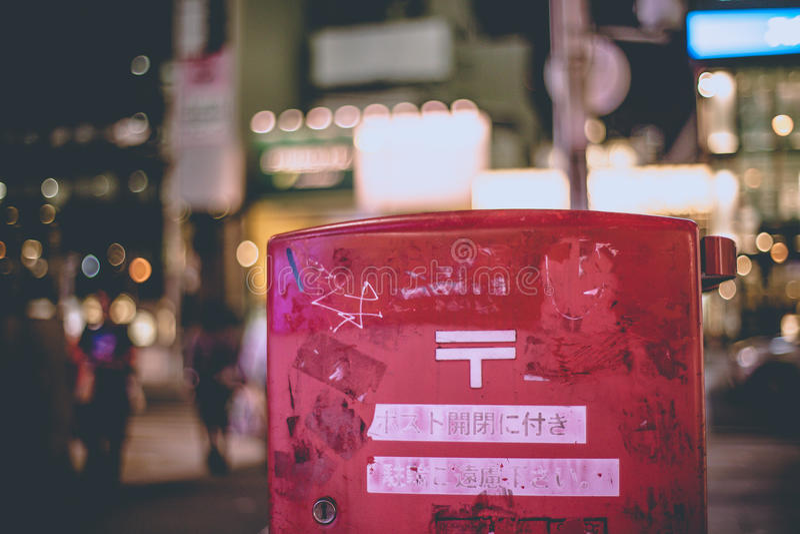 Osaka pocztowy pudełko obraz stock