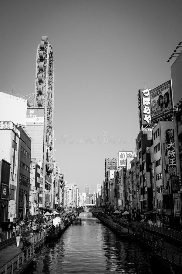 Osaka River Scape imagenes de archivo
