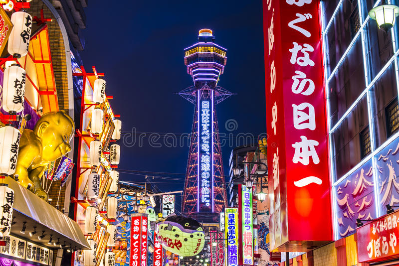 Osaka Shinsekai stock fotografie