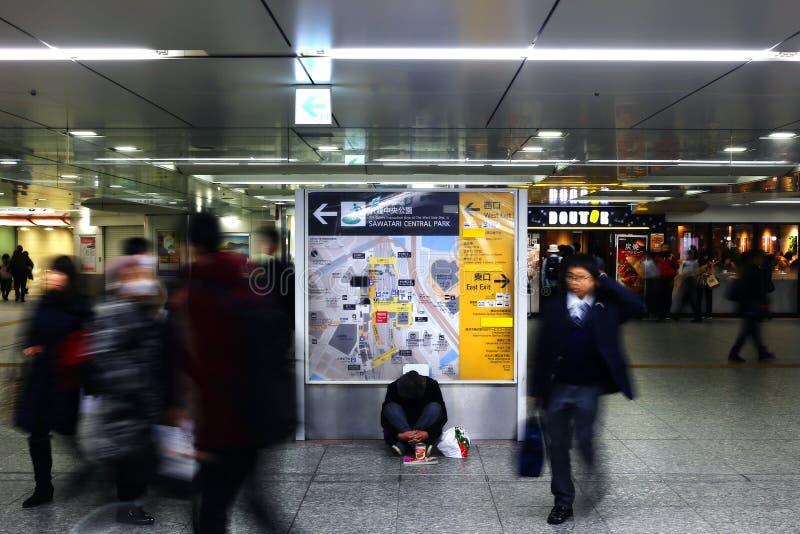 Osaka sin hogar fotografía de archivo libre de regalías