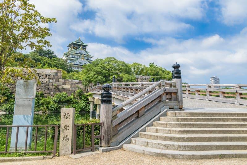 Osaka slott eller Osaka-jo, gränsmärket av Osaka arkivfoton
