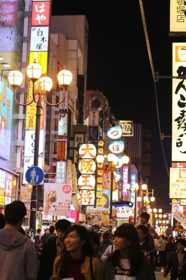 Osaka town street. Street market in oosaka japan royalty free stock photography