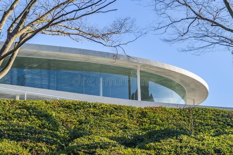 Osaka University du b?timent ext?rieur d'arts images stock