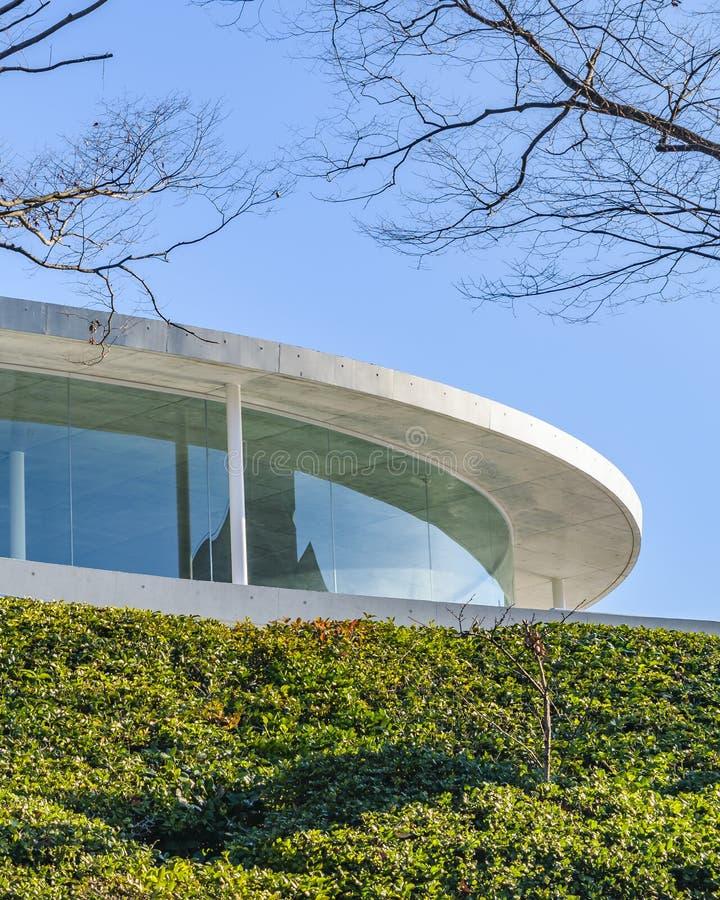 Osaka University du b?timent ext?rieur d'arts photos libres de droits