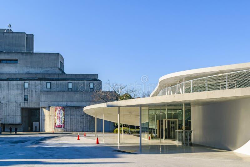 Osaka University du b?timent ext?rieur d'arts photo stock