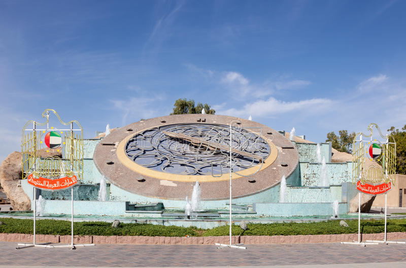 Osiąga w mieście Al Ain, UAE zdjęcie royalty free