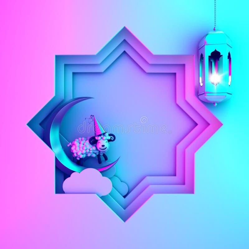 Osiem punktów gwiazdy papieru cięcie i obwieszenie lampa, półksiężyc księżyc, kreskówka cakiel na błękicie różowimy gradientowego royalty ilustracja