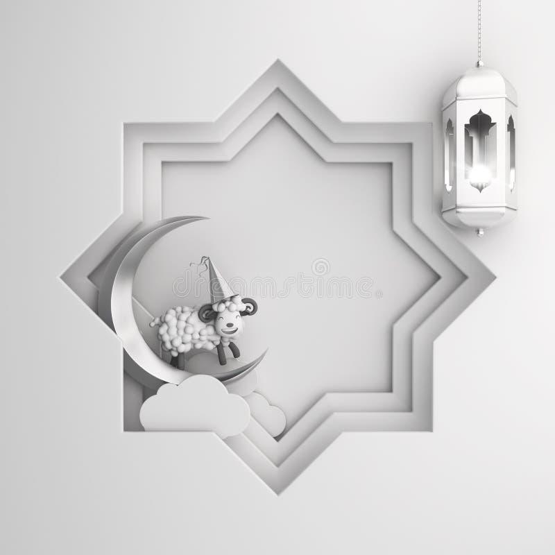 Osiem punktów gwiazdy papieru cięcie i obwieszenie lampa, półksiężyc księżyc, kreskówka cakiel na białym tle ilustracja wektor