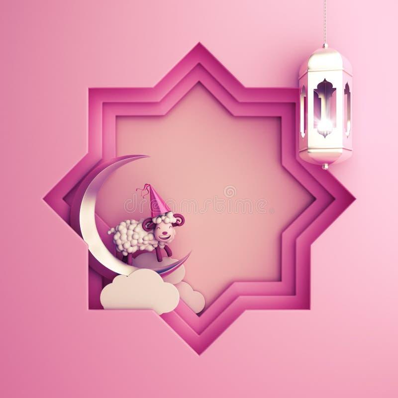 Osiem punktów gwiazdy papieru cięcie i obwieszenie lampa, półksiężyc księżyc, kreskówka cakiel na różowym pastelowym tle ilustracja wektor
