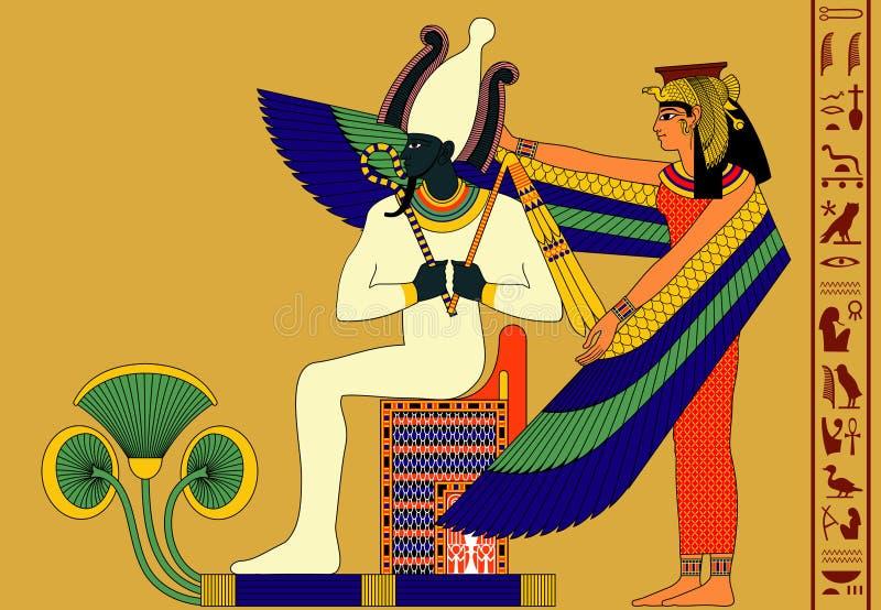 Osiris和Isis 向量例证
