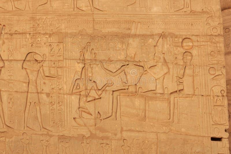 Osiris, ISIS e Ramses II fotografie stock libere da diritti