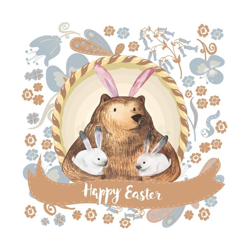 Oso lindo y sus pequeños conejitos Ejemplo dibujado mano de la acuarela Tarjeta de pascua feliz ilustración del vector