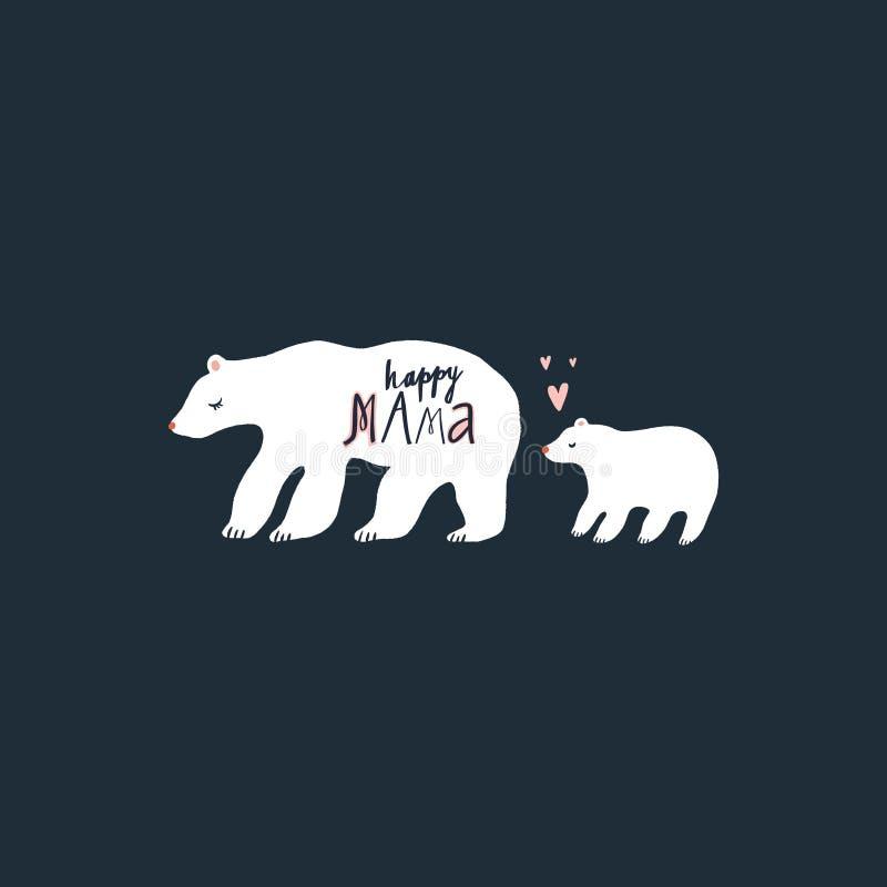 Oso polar de la historieta de la mamá y del bebé e inscripción que pone letras handdrawn Cartel o postal elegante Vector libre illustration