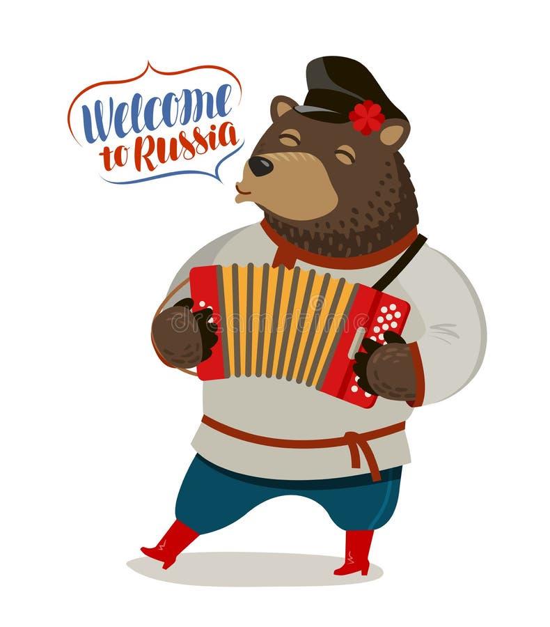 Oso ruso de la diversión que juega el acordeón Recepción a Rusia, bandera Ilustración del vector de la historieta ilustración del vector