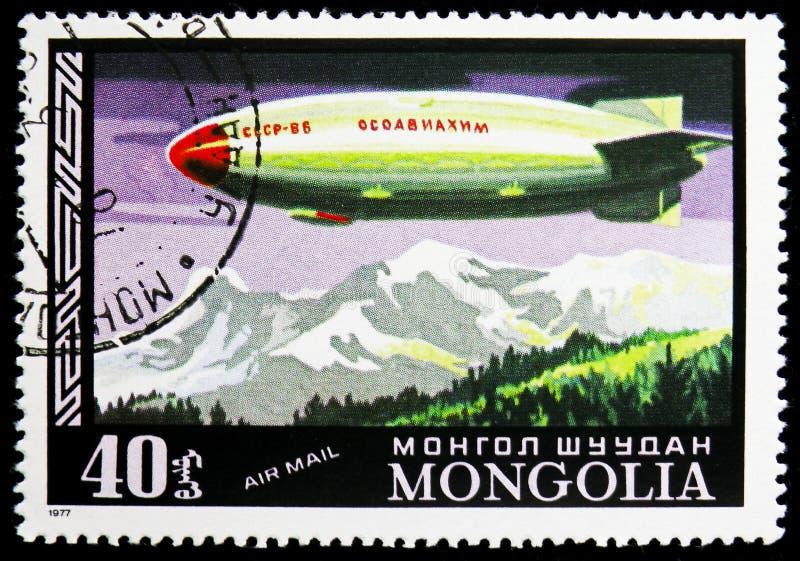 Osoaviahim,俄国北极货物,航空邮寄,飞艇serie的历史,大约1977年 库存照片