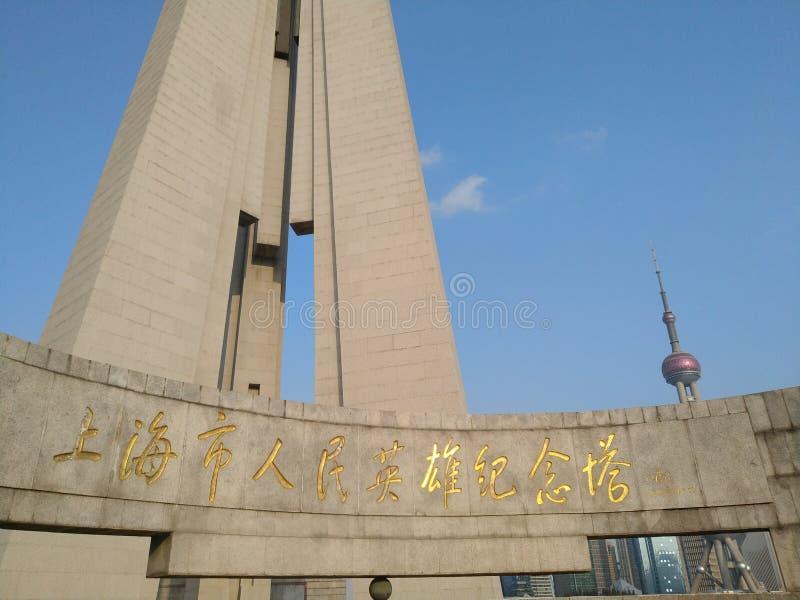 Osoba bohaterów pomnika wierza w Szanghaj obraz stock
