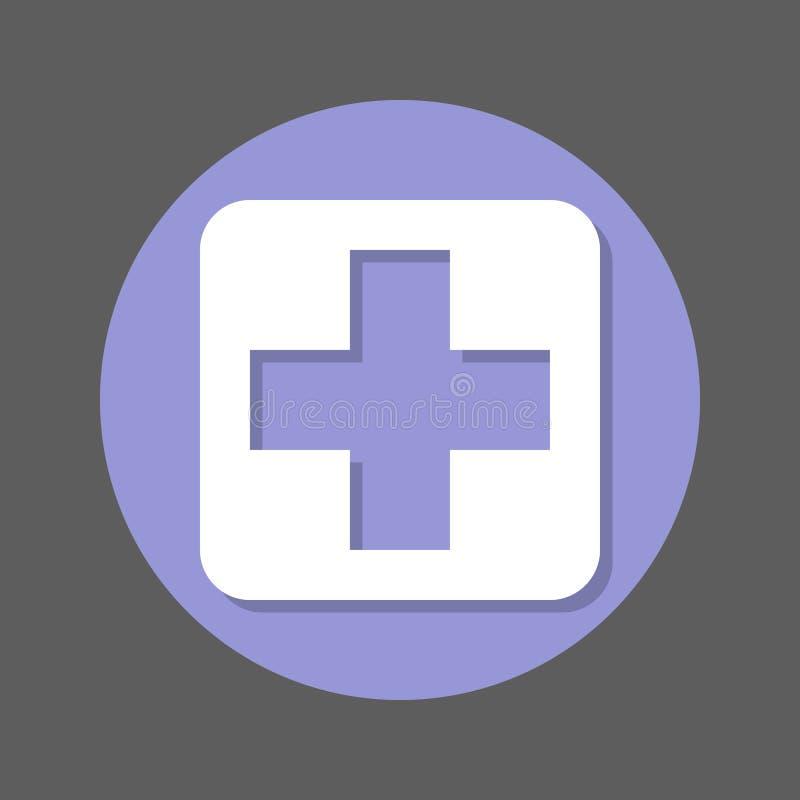 Ospedale, icona piana dell'incrocio Bottone colourful rotondo, segno circolare di vettore con effetto ombra Progettazione piana d royalty illustrazione gratis