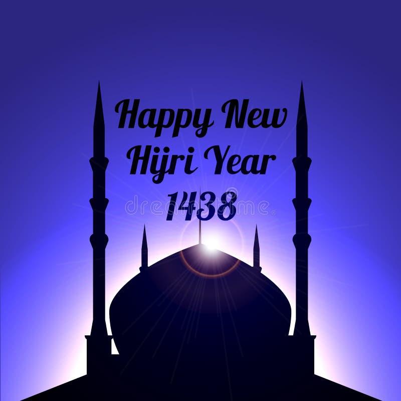 Osque на предпосылке рассвета, счастливое новое Hijri 1438, счастливый исламский Новый Год иллюстрация вектора
