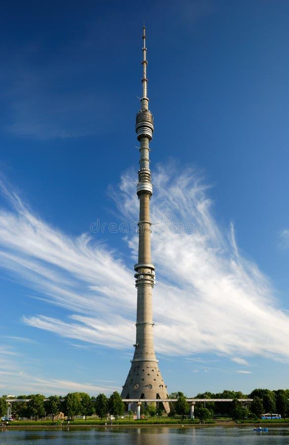 Ostankino TV Tower stock photo