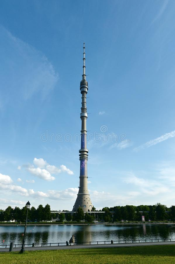 Ostankino TV tower and Palace pond in Moscow. MOSCOW, RUSSIA - JUNE 26, 2018: Ostankino TV tower and Palace pond in Moscow stock photo