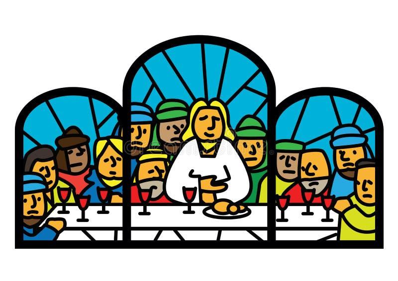 ostatni kolaci okno ilustracja wektor
