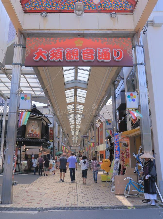 Shopping arcade Nagoya Japan stock photo
