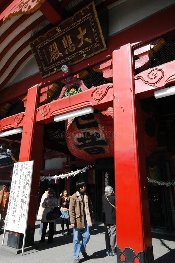 Osu Kannon temple in Nagoya, Japan. NAGOYA, JAPAN- 25 APR, 2018: Osu Kannon temple in Nagoya, Japan royalty free stock images