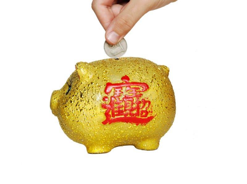 oszczędzanie chiński nowy rok fotografia stock