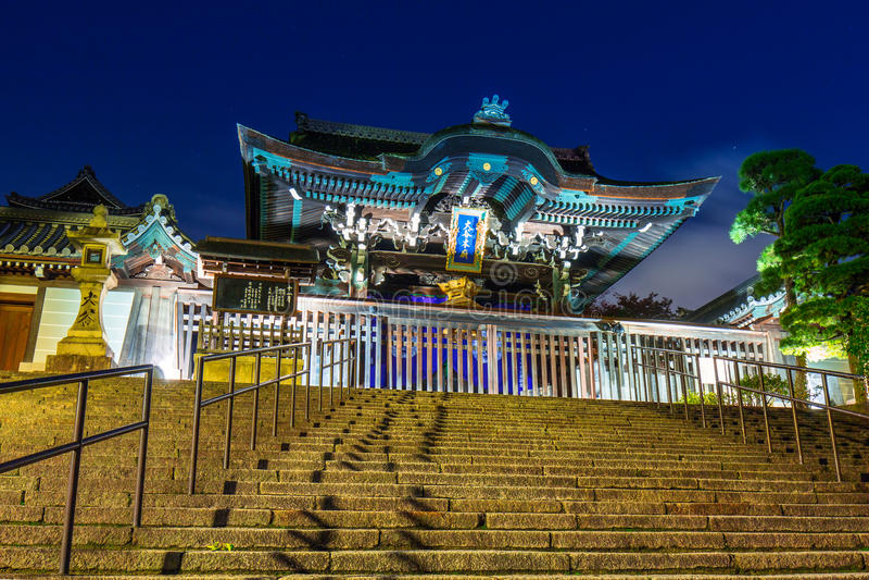 Otani Hombyo tempel i Kyoto på natten, Japan royaltyfria bilder