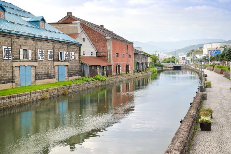 Otaru canal, Hokkaido, Japan royalty free stock image