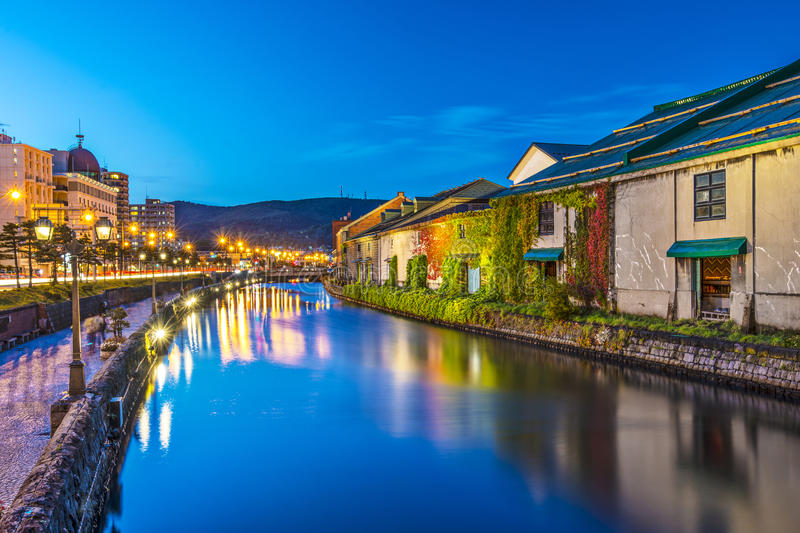 Otaru Canals. Canals of Otaru, Japan royalty free stock photography