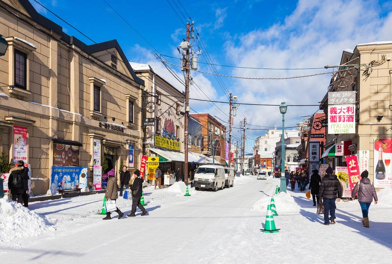 Otaru, Hokkaido, Japan, shopping streen on a cold winter day stock photos