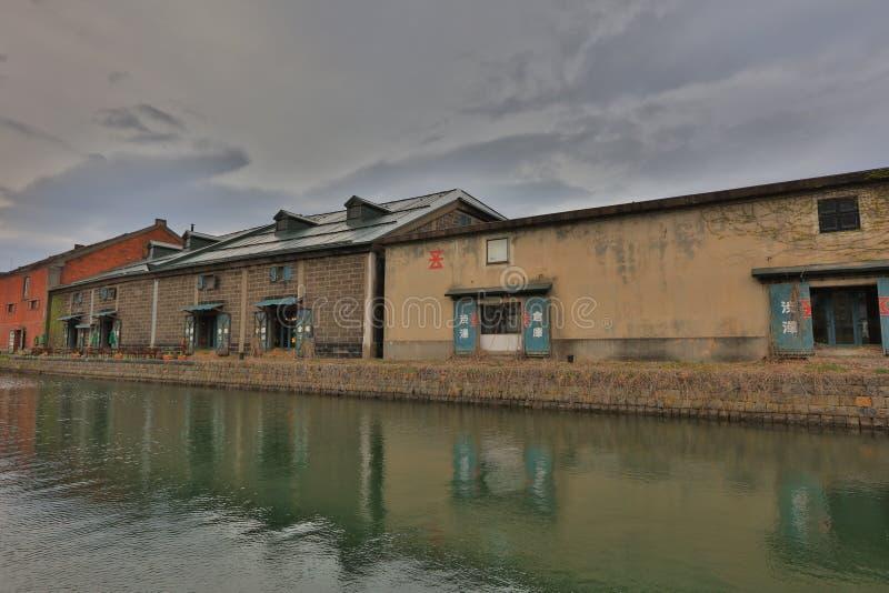Otaru, Hokkaido, Japon aux entrepôts historiques image stock