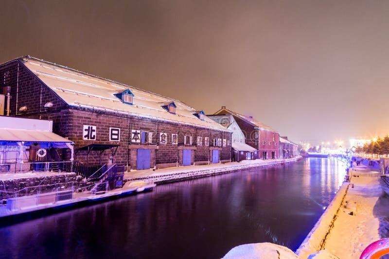Otaru, Japon, le 28 janvier 2018 : Canal d'Otaru avec le buid nostalgique photographie stock