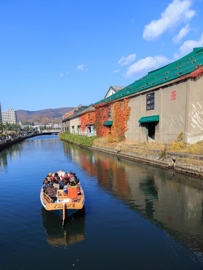 Otaru-Kanal in Hokkaido, Japan stockfoto