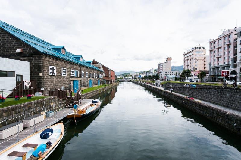 Otaru kanal i sommar arkivbild