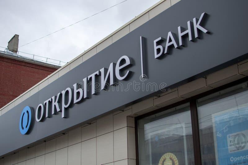 Otkritie Financial Corporation银行 免版税库存照片
