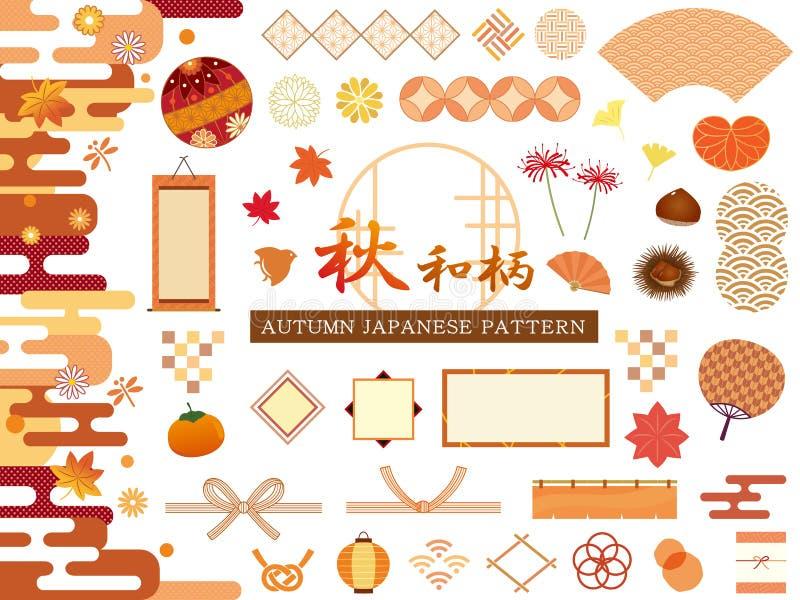 Otoño pattern2 japonés stock de ilustración