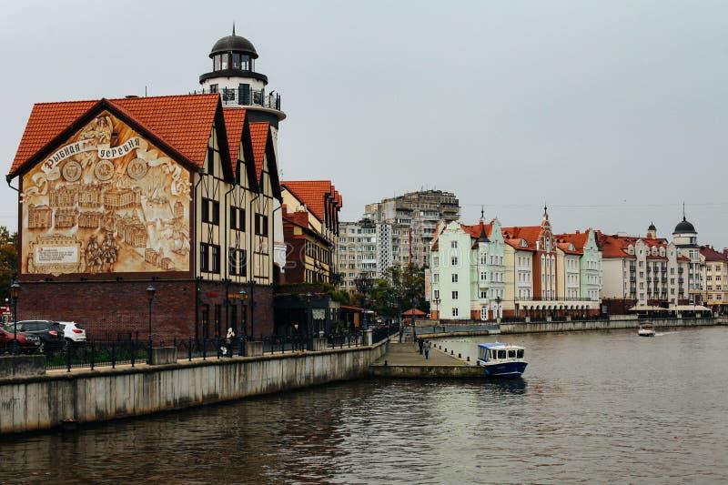 20 ottobre 2017 paesino di pescatori, Kaliningrad fotografia stock libera da diritti