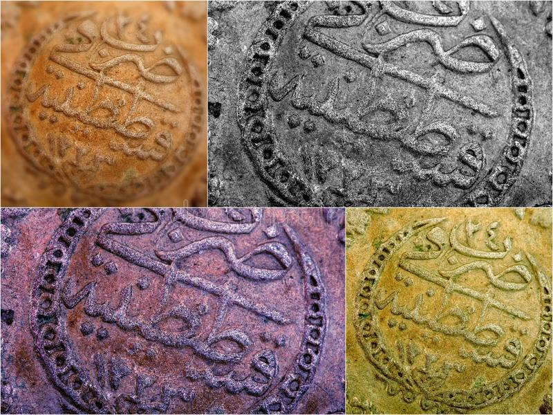 Ottoman empire coin stock images