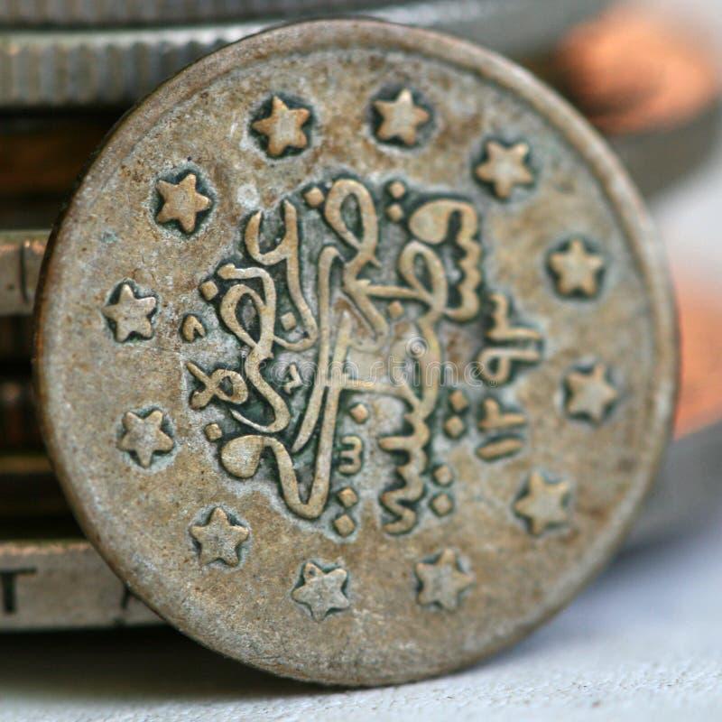 Ottoman empire coin ,macro royalty free stock photo