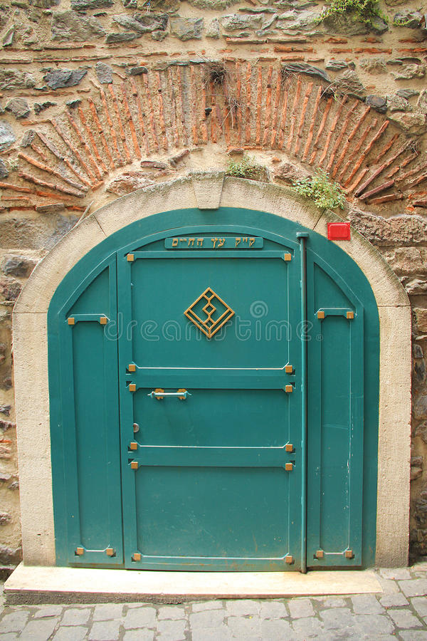 Ottoman iron door. Detail from entrance of Esma Sultan Mansion, in Istanbul Turkey, arabic calligraphy on iron door royalty free stock images