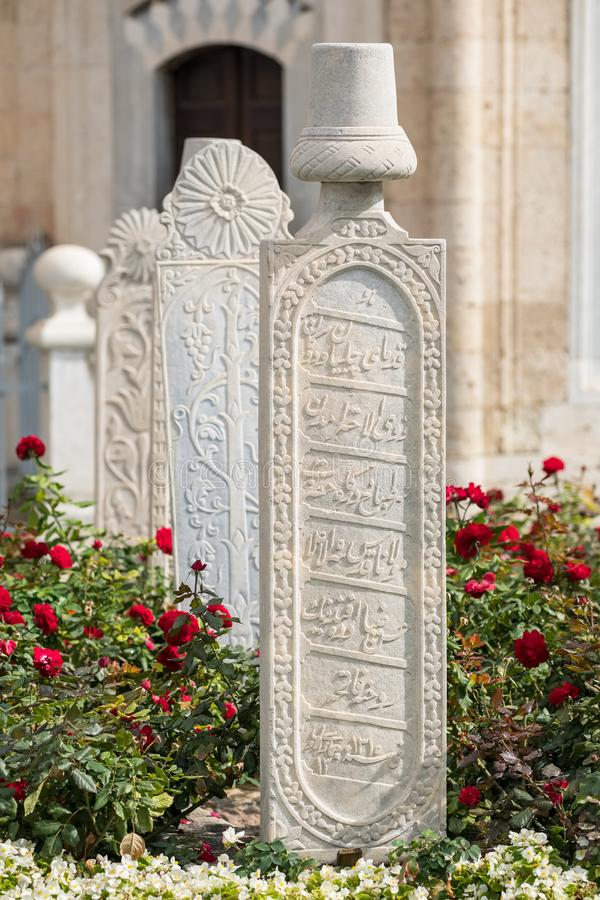 Ottoman and Seljuk period tomb stones, Mevlana museum garden Konya, Turkey stock images