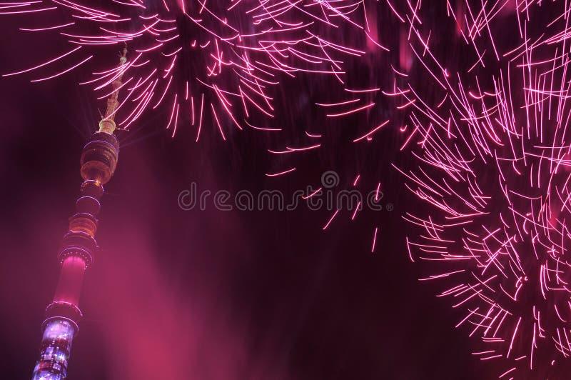 Otwarcie Moskwa festiwal 'lekki 'okrąg zdjęcia royalty free
