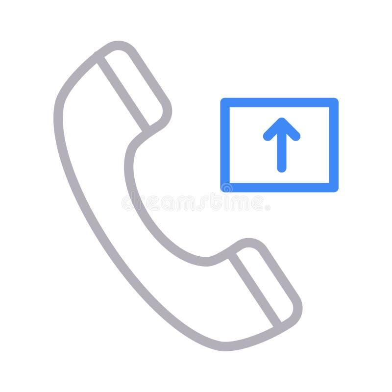 Otwartego wezwania koloru linii wektoru cienka ikona ilustracji