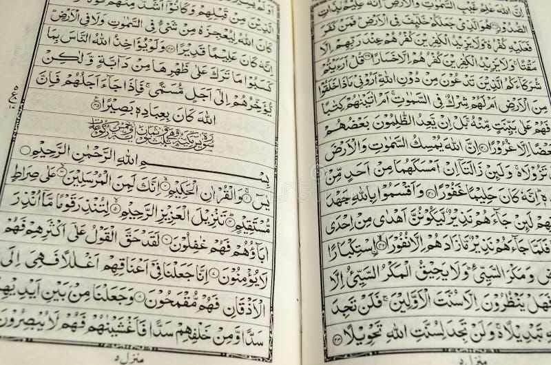 Otwiera strony Qur'an obraz stock