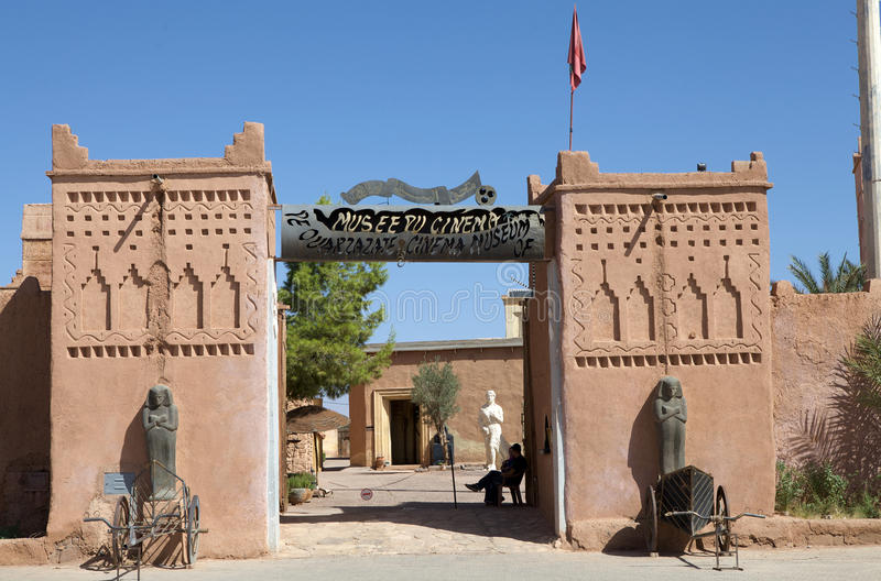 Ouarzazate的戏院博物馆,摩洛哥 库存图片