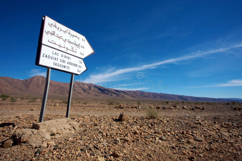 Ouarzazate 30 km royalty free stock photography